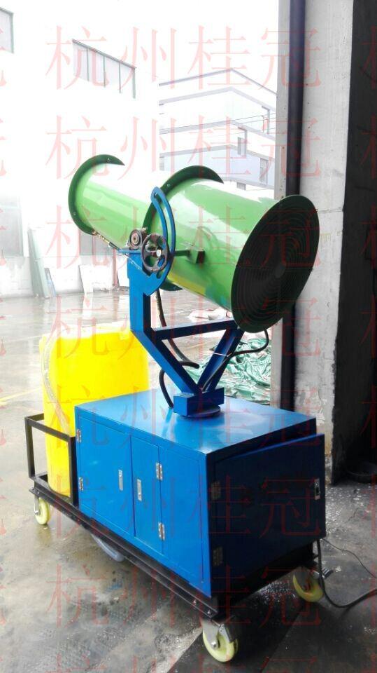 全新远程风送式除尘喷雾机,环保雾炮机